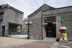 Asiat Kina, Peking, Qianmen kommersiell gata, Taiwan affärsområde Arkivfoto