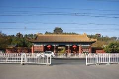Asiatet Kina, Peking, den Jingshan kullen parkerar, historiska byggnader Arkivbilder