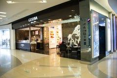 Asiatet Kina, Peking, Wangfujing, APM-köpcentret, inredesign shoppar, Fotografering för Bildbyråer