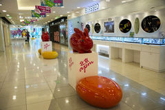 Asiatet Kina, Peking, Wangfujing, APM-köpcentret, inredesign shoppar, Arkivfoton