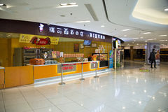 Asiatet Kina, Peking, Wangfujing, APM-köpcentret, inredesign shoppar, Arkivbilder