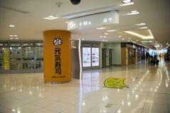 Asiatet Kina, Peking, Wangfujing, APM-köpcentret, inredesign shoppar, Royaltyfri Fotografi