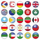 Asiatic Round Flags. Zip includes 300 dpi JPG, Illustrator CS, EPS10. Vector with transparency Stock Photos