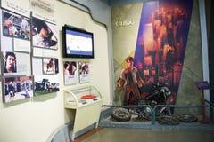 Asiatico centro espositivo nazionale di ŒIndoor del ¼ di Museumï del film di Cina, Pechino, Cina, Immagine Stock Libera da Diritti