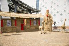 Asiatico Cina, Pechino, carnevale di agricoltura, disposizione del paesaggio Fotografia Stock Libera da Diritti