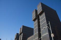 Asiatico Cina, Pechino, CBD di costruzione moderno, Wanda Plaza Fotografia Stock Libera da Diritti