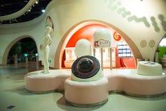Asiatico Cina, Pechino, centro espositivo cinese di ŒIndoor del ¼ di Museumï di scienza e tecnologia, scienza e tecnologia, Immagini Stock