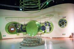 Asiatico Cina, Pechino, centro espositivo cinese di ŒIndoor del ¼ di Museumï di scienza e tecnologia, scienza e tecnologia, Immagine Stock
