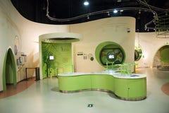 Asiatico Cina, Pechino, centro espositivo cinese di ŒIndoor del ¼ di Museumï di scienza e tecnologia, scienza e tecnologia, Fotografia Stock