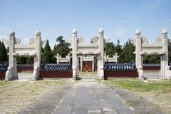 Asiatico Cina, Pechino, parco di Tiantan, porta lingxing, costruzioni storiche Fotografie Stock Libere da Diritti
