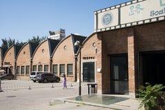 Asiatico Cina, Pechino, un distretto di 798 arti,  Dashanzi Art District del ¼ di DADï Fotografie Stock
