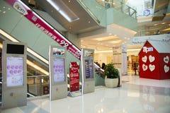 Asiatico Cina, Pechino, Wangfujing, centro commerciale di APM, negozio di interior design, Fotografie Stock Libere da Diritti