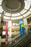 Asiatico Cina, Pechino, Wangfujing, centro commerciale di APM, negozio di interior design, Immagini Stock Libere da Diritti