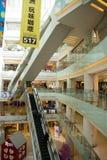 Asiatico Cina, Pechino, Wangfujing, centro commerciale di APM, negozio di interior design, Immagine Stock Libera da Diritti