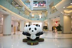 Asiatico Cina, Pechino, Wangfujing, centro commerciale di APM, negozio di interior design, Immagine Stock