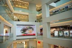 Asiatico Cina, Pechino, Wangfujing, centro commerciale di APM, negozio di interior design, Fotografia Stock Libera da Diritti