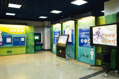 Asiatico museo di Cina, Pechino, Pechino di storia naturale Fotografia Stock