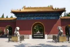 Asiatico parco di Cina, Pechino, Zhongshan, portone dell'altare di sheji, Immagini Stock Libere da Diritti