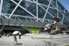 Asiatique Chine, Pékin, architecture moderne, herbe parfumée de qiaofu Photo libre de droits