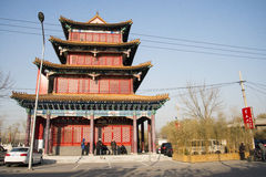 Asiatique Chine, Pékin, bâtiments antiques, Teng Longge Images libres de droits