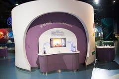 Asiatique Chine, Pékin, hall d'exposition chinois de ŒIndoor de ¼ de Museumï de la science et technologie, la science et technolo Photographie stock libre de droits