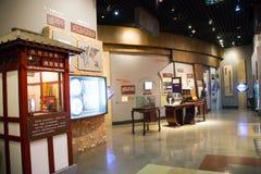 Asiatique Chine, Pékin, hall d'exposition national de ŒIndoor de ¼ de Museumï de film de la Chine, Image libre de droits