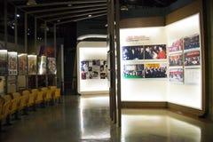Asiatique Chine, Pékin, hall d'exposition national de ŒIndoor de ¼ de Museumï de film de la Chine, Photo libre de droits