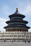 Asiatique Chine, Pékin, parc de Tiantan, le hall de la prière pour de bonnes récoltes Photos libres de droits