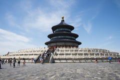 Asiatique Chine, Pékin, parc de Tiantan, le hall de la prière pour de bonnes récoltes Images stock