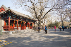 Asiatique Chine, Pékin, parc de Zizhuyuan Photos libres de droits