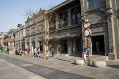 Asiatique Chine, Pékin, Qianmen, rue piétonnière commerciale Photographie stock libre de droits