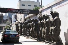 Asiatique Chine, Pékin, secteur de 798 arts,  Dashanzi Art District de ¼ de DADï image libre de droits