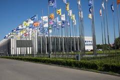 Asiatique Chine, Pékin, sur l'affichage au centre national de zone de démonstration d'innovation de Zhongguancun Image libre de droits