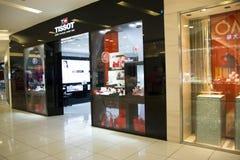 Asiatique Chine, Pékin, Wangfujing, centre commercial d'APM, boutique de conception intérieure, Photographie stock
