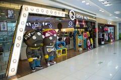 Asiatique Chine, Pékin, Wangfujing, centre commercial d'APM, boutique de conception intérieure, Image libre de droits