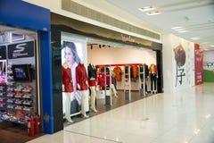 Asiatique Chine, Pékin, Wangfujing, centre commercial d'APM, boutique de conception intérieure, Image stock
