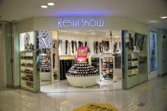 Asiatique Chine, Pékin, Wangfujing, centre commercial d'APM, boutique de conception intérieure, Images libres de droits