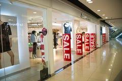 Asiatique Chine, Pékin, Wangfujing, centre commercial d'APM, boutique de conception intérieure, Photos libres de droits