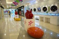Asiatique Chine, Pékin, Wangfujing, centre commercial d'APM, boutique de conception intérieure, Photos stock