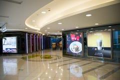 Asiatique Chine, Pékin, Wangfujing, centre commercial d'APM, boutique de conception intérieure, Photo stock
