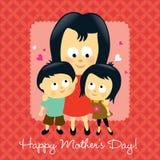 Asiatique heureux du jour de mère illustration stock