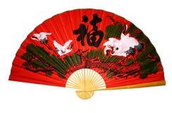 Asiatique rouge de ventilateur avec des caractères Photographie stock libre de droits