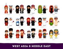 Asiatiques dans des vêtements nationaux L'Asie et le Moyen-Orient occidentaux illustration de vecteur