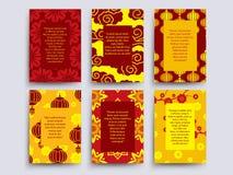 Asiatische Art kardiert Sammlung Chinesisches, japanisches, koreanisches Fahnendesign lizenzfreie abbildung