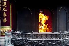 Asiatische brennende Papierzeremonie Lizenzfreies Stockfoto