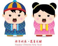 Asiatische grüßende Kinder Lizenzfreie Stockfotografie