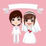 Asiatische Hochzeits-Paare stock abbildung