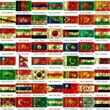 Asiatische Nationmarkierungsfahnen Stockfotos