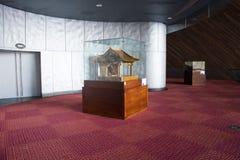 Asiatischer Chinese, Peking, Gewerkschaftsbund für die Performing Arten, moderne Architektur Lizenzfreies Stockbild