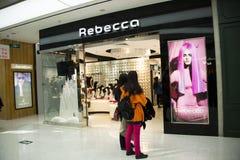 Asiatischer Chinese, Peking, verlost Stadt-Einkaufszentrum Lizenzfreie Stockfotografie